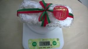 カーベーケージ【シトーレン小】重さは439g